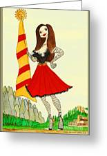 Catalancilla Greeting Card