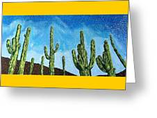 Catalina State Park Greeting Card
