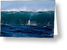 Catching A Big Wave, North Shore, Oahu Greeting Card