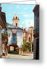 Catedral De La Habana Greeting Card