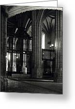 Catedral Greeting Card