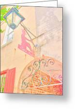 Catfish Row Entrance Chs Greeting Card