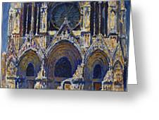 Cathedral 1 Greeting Card