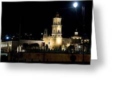 Iglesia Del Carmen Greeting Card