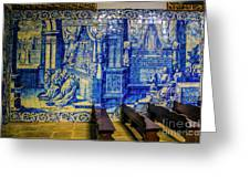 Cathedral Azulejos Greeting Card