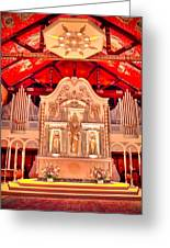Cathedral Basilica Of St. Augustine Greeting Card
