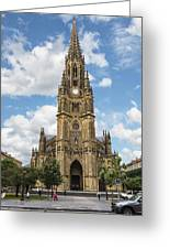 Cathedral In San Sebastian Is The Largest Religious Structure In The Basque Country Greeting Card