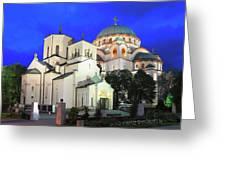 Cathedral Of Saint Sava At Dusk Belgrade Serbia Greeting Card
