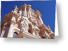 Cathedral Of Siracusa Greeting Card