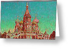 Cathedral Of St. Basil, Moscow Russia Greeting Card