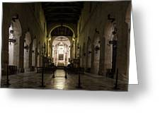 Cathedral Of Syracuse - Duomo Di Siracusa - An Ancient 2500 Years Old Greek Temple Greeting Card