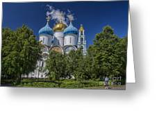 Cathedral Of The Assumption At Trinity Lavra Of St. Sergius In Sergiyev Posad, Russia Greeting Card