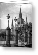 Cathedral Through Gateway Greeting Card