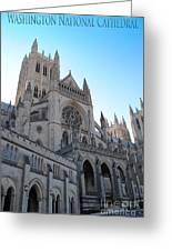 Cathedral Travel Greeting Card