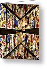 Cathedral Window Montage Greeting Card