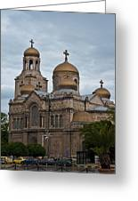 Cathedral,varna,bulgaria Greeting Card