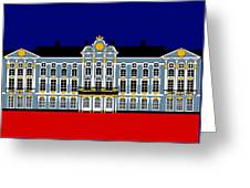 Catherines Palace Inspiration - Katharinenhof Inspiration St Petersburg Russia Greeting Card