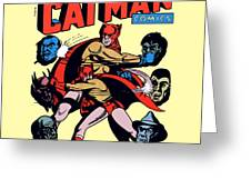 Catman And Kitten Square Format Greeting Card