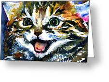 Cats Eyes 15 Greeting Card