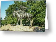 Cattle Drive Sculpture, Pioneer Plaza, Dallas, Tx. Greeting Card