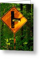Caution T Junction Road Sign Greeting Card