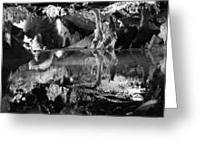 Cave Reflection 2 Greeting Card