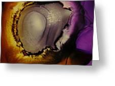 Cavern Greeting Card