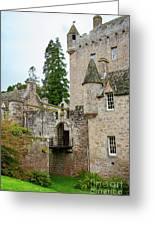 Cawdor Castle Greeting Card
