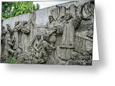 Cebu Carvings Greeting Card