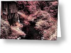 Cedar Creek Grist Mill Soft Burgundy Greeting Card