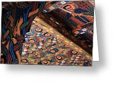 Ceiling Paintings, Abba Pantaleon Monastery Greeting Card