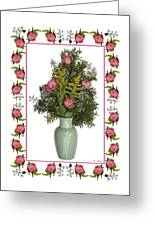 Celadon Vase With Goldenrod Greeting Card
