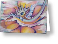 Celestial Eye Greeting Card