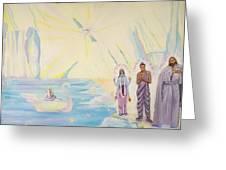 Celestial Shores Greeting Card