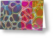 Cell Abstract 11 Greeting Card
