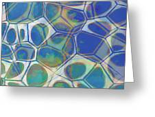 Cell Abstract 13 Greeting Card
