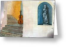 Cello No 2 Greeting Card