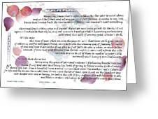 Cello Winds That Blow Greeting Card