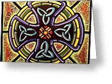Celtic Cross 2 Greeting Card