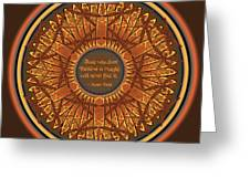 Celtic Dragonfly Mandala In Orange And Brown Greeting Card