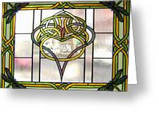 Celtic Heart Greeting Card by Jane Croteau