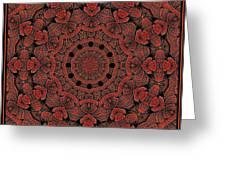Celtic Key Tile  Greeting Card