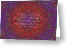Celtic Romeo And Juliet Greeting Card