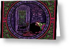 Celtic Sleeping Beauty Part II The Wound Greeting Card