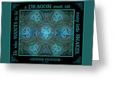 Celtic Snakes Mandala Greeting Card