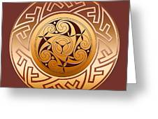 Celtic Spiral And Key Pattern Greeting Card