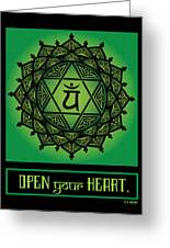 Celtic Tribal Heart Chakra Greeting Card