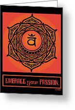 Celtic Tribal Sacral Chakra Greeting Card