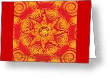 Celtic Tribal Sun Greeting Card