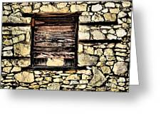 Cement Factory Window Greeting Card